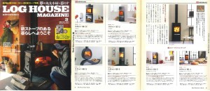 s_loghousemagazine